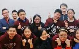 温州三立教育雅思托福培训学校