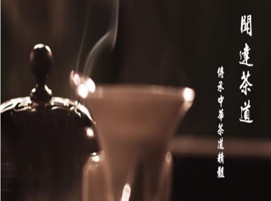 3648.com闻达调酒师培训学校