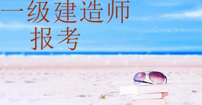 济南学天教育科技有限公司