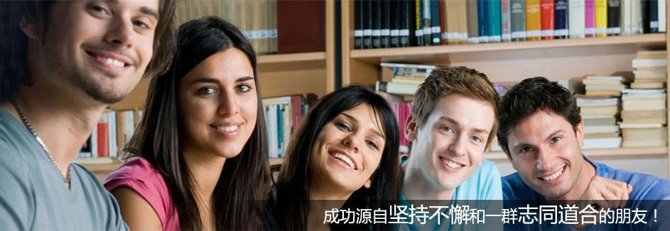 金华环球雅思培训学校