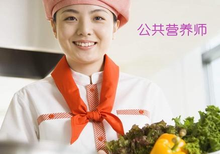 安徽营养师网