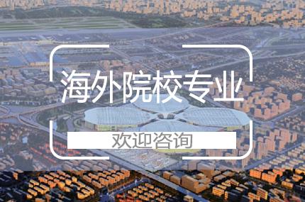 上海学圣教育