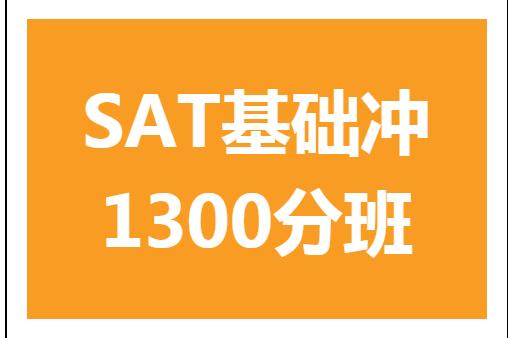 杭州环球雅思培训学校