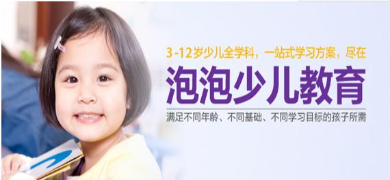 金华新东方培训学校