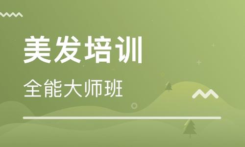 济南市市中区服务公司大观职业技能培训中心
