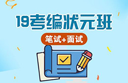 北京山香时代教育科技股份有限公司