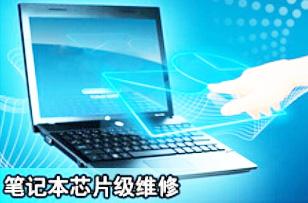 温州瓯越职业技能培训学校双屿校区