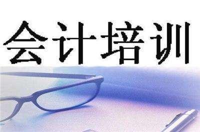 济南仁和会计培训学校
