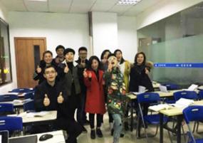 温州瓯越会计培训学校瓯北校区