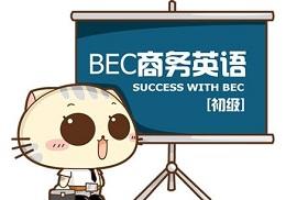杭州新通教育_杭州新通外语培训黄龙校区