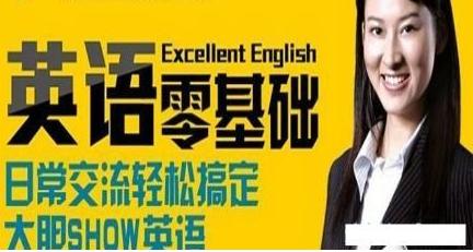济南市亚美欧英语培训学校