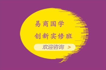 上海德明进修学院