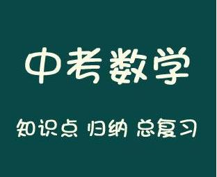 温州新东方英语培训学校