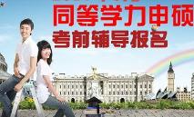 环球优路3648.com分校