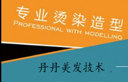 惠阳区丹丹职业培训学校