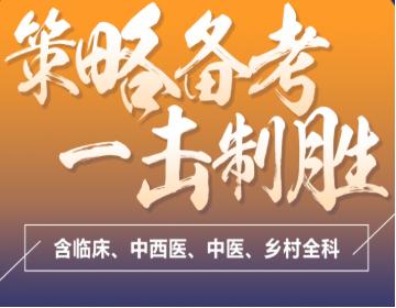 环球优路教育温州分校