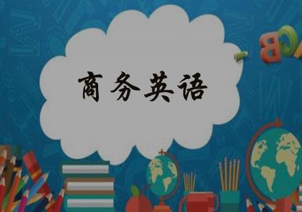 天津恩曼英语培训黉舍
