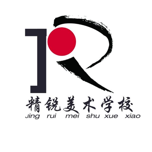 郑州精锐美术培训