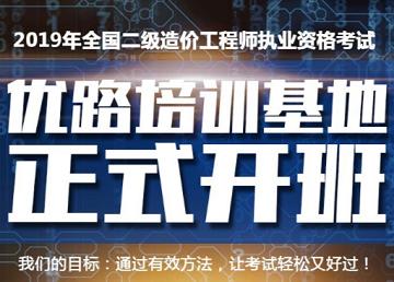 环球优路教育杭州分校