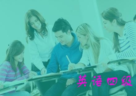 天津恩曼英语培训学校