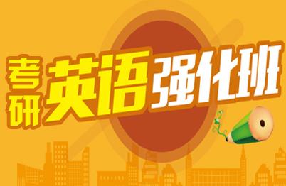 杭州培森教育外语培训学校武林门校区