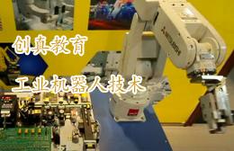 惠州创真教育科技培训