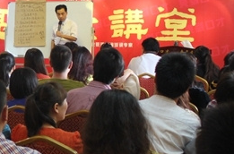 杭州亮剑演讲口才培训学校