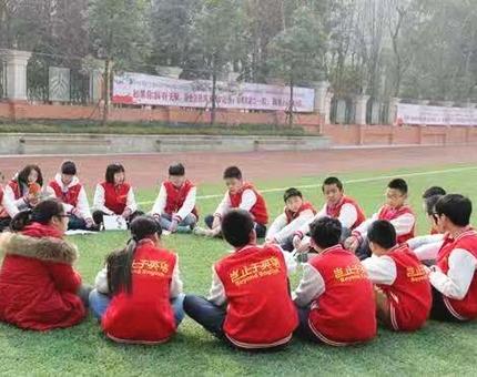 湖南尚领国际教育