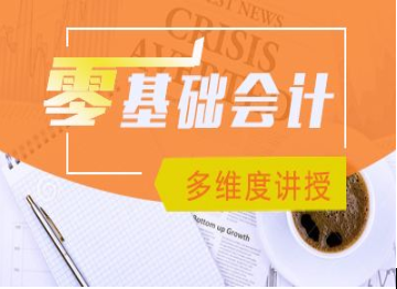 温州仁和会计培训学校