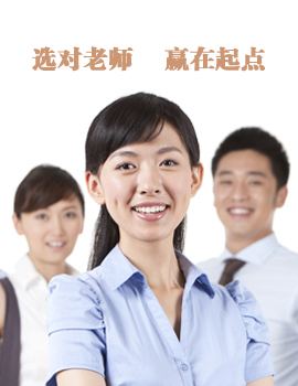 杭州新东方英语培训学校总校区
