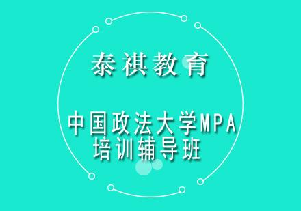 北京泰祺教育