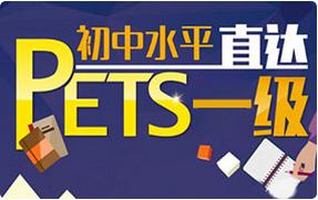 萧山新世界日语培训学校