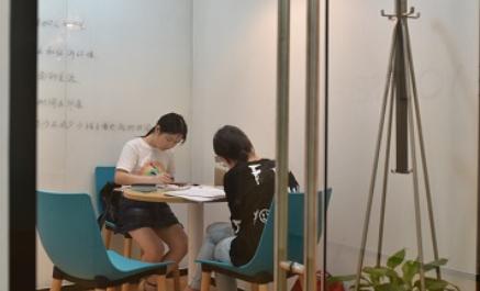 滨江新东方培训学校彩虹城校区