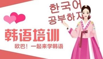 杭州新世界英语培训学校下城区分校