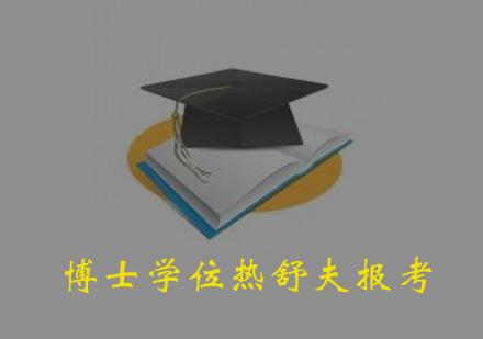 新与成商学院