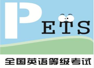 杭州新世界外语培训学校