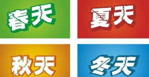 山东道悦文化传播有限公司