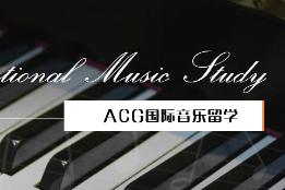 杭州ACG艺术留学_杭州艺术作品集培训