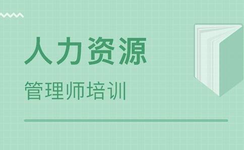 云南省行知北职业培训学校