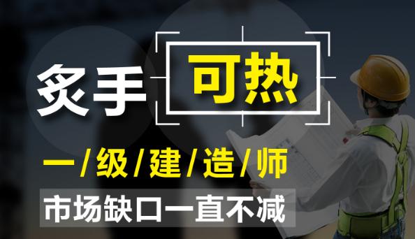 山东凯旋联合教育咨询有限公司