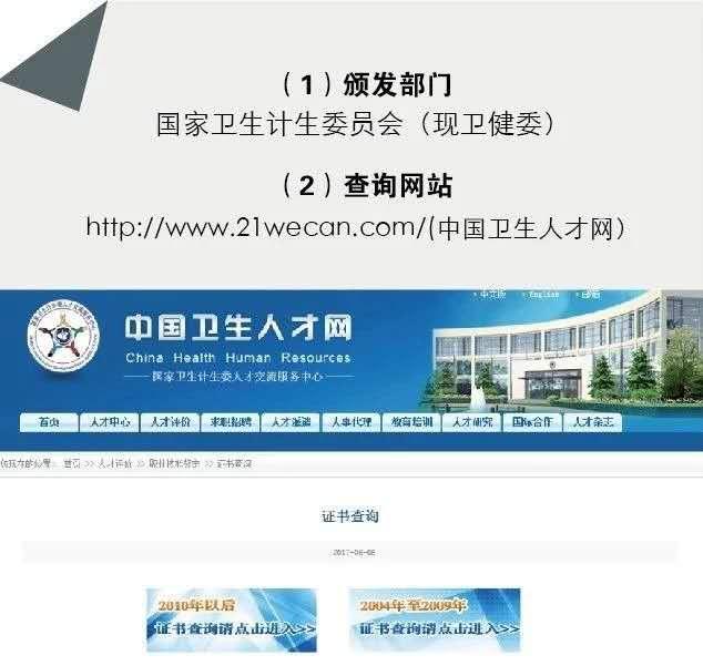 济南鲁泽恩嘉壹企业管理咨询有限公司