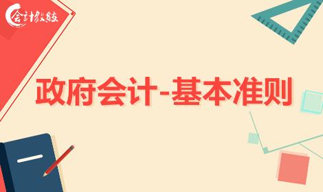 杭州天华会计在线培训学校