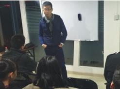 杭州三立教育雅思托福培训学校