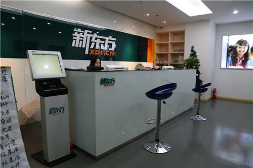 杭州新东方培训学校江晖路校区