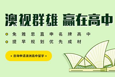 长沙新通留学