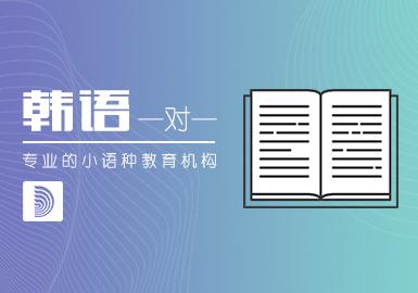鄭州當代外語