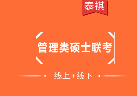 上海泰祺教育