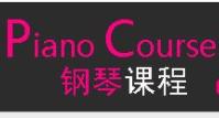 杭州心声音乐培训学校_杭州少儿乐器培训