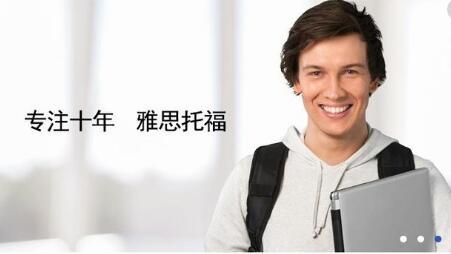 石家庄学为贵培训学校