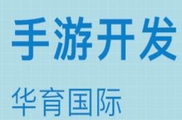 杭州华育灵漫IT认证培训学校